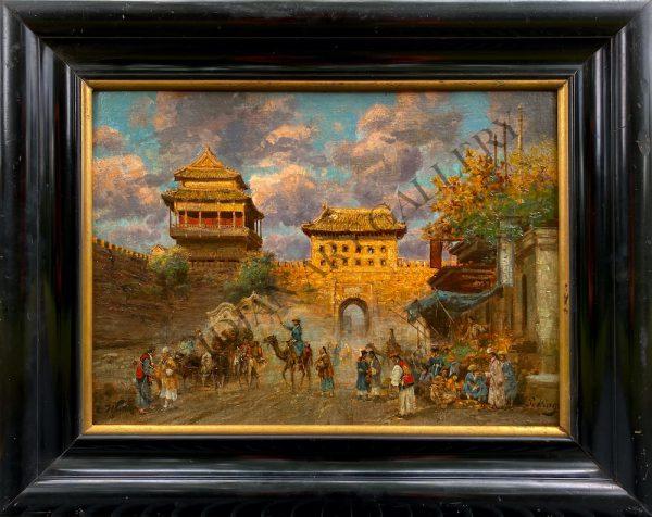 Carl Wuttke-Deshengmen jianlou 德胜门箭楼-Peking, China (北京,中国)